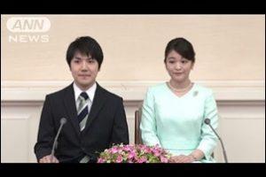 秋篠宮家の長女・眞子様、婚約者:小室圭の行動はやはりおかしい